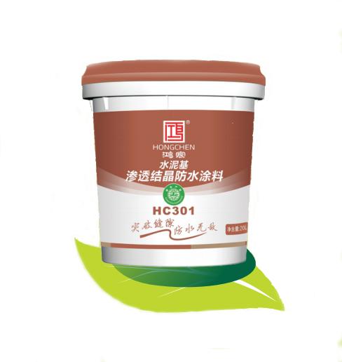 HC301水泥基渗透结晶德赢入口
