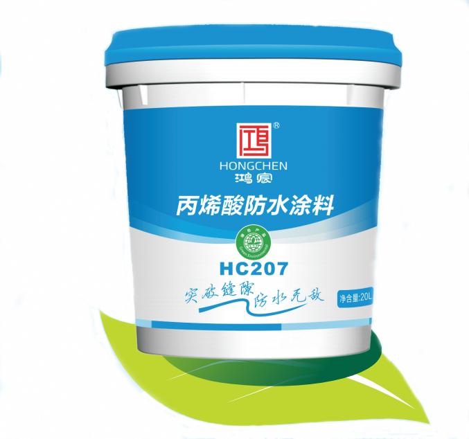 HC207 丙烯酸德赢入口